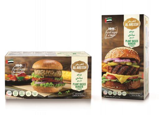 Al Areesh plant-based burger patties