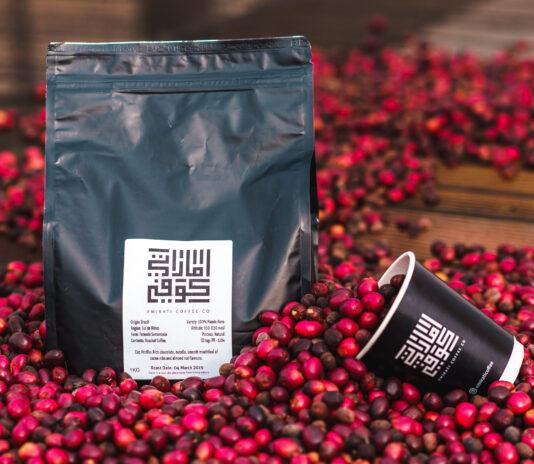 Emirati Coffee