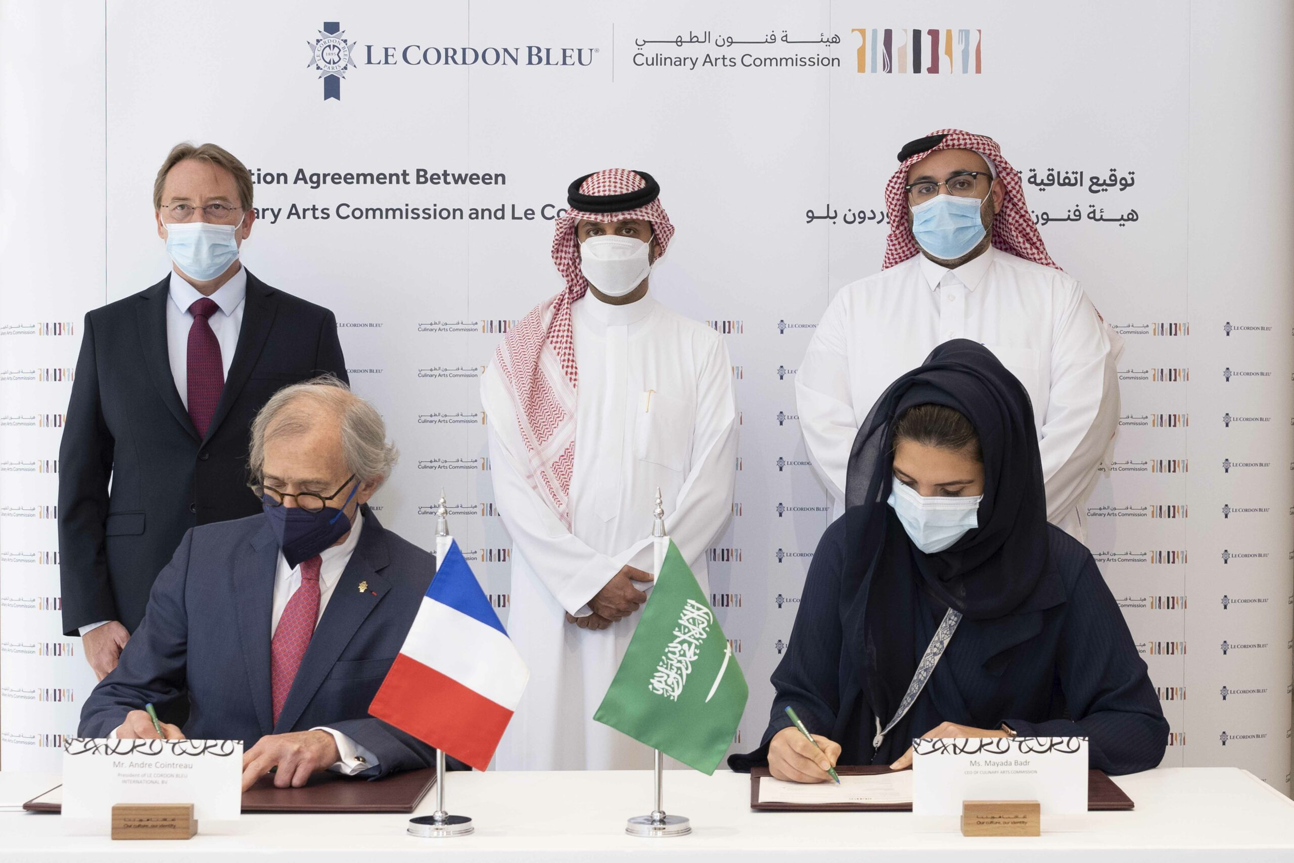 (L-R) Mr. Ludovic Pouille, Ambassador of the Republic of France to the Kingdom of Saudi Arabia; Mr. André Cointreau, President of Le Cordon Bleu; His Excellency Hamed Fayez, Deputy Minister of Culture, Vice Chairman of the Culinary Arts Commission; Ms. Mayada Badr, CEO of the Culinary Arts Commission; and His Excellency Rakan Al Touq, General Supervisor of Cultural Affairs and International Relations.